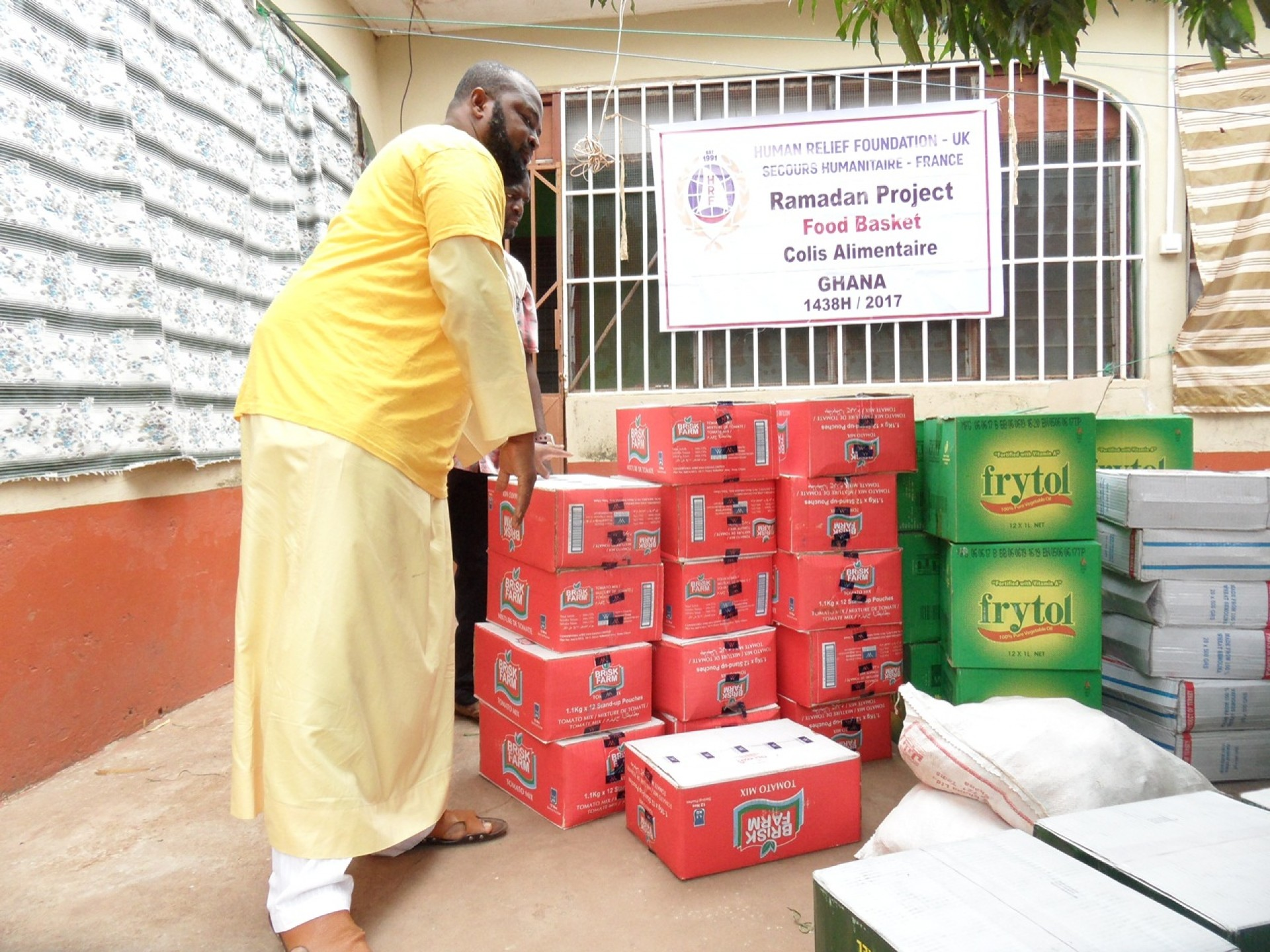 Ghana Ramadan Food Packs Human Relief Foundation
