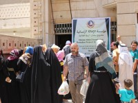 Baghdad Ramadan Human Relief Foundation