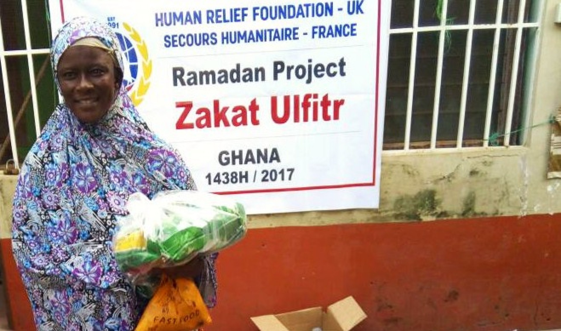Ghana Ramadan Human Relief Foundation