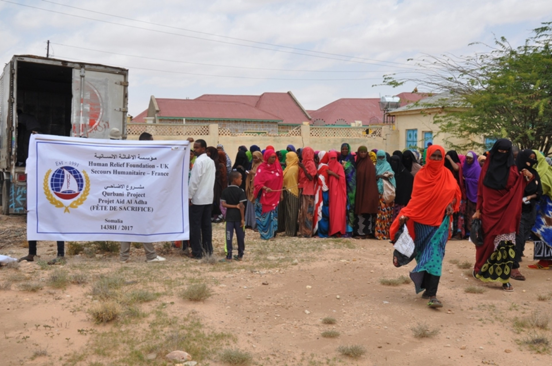 Djibouti Qurbani Human Relief Foundation