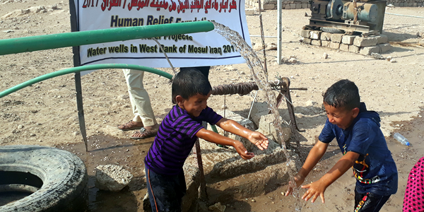 World Water Day Human Relief Foundation