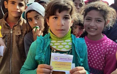 Refugee week Human Relief Foundation