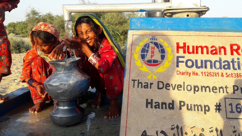 International Day of Charity Human Relief Foundation