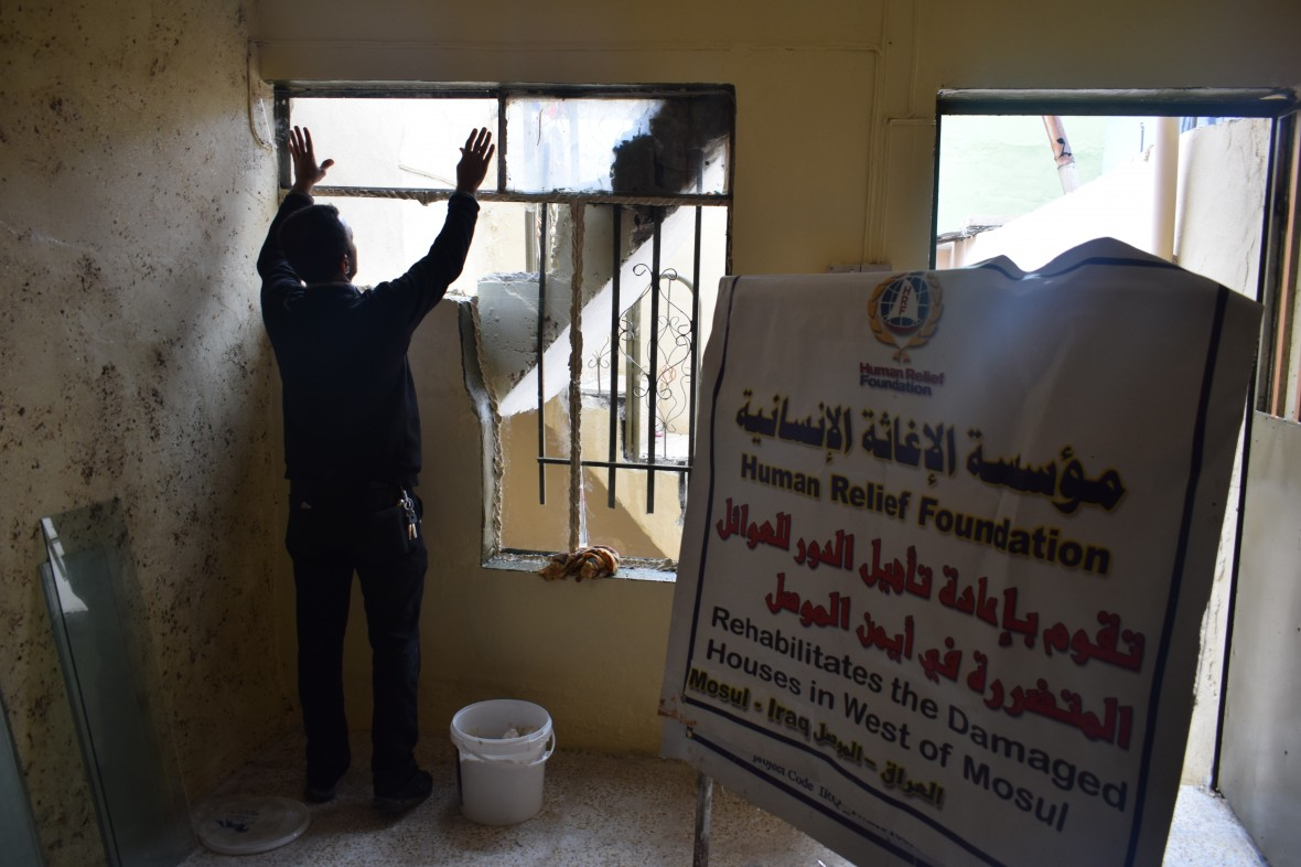 Mosul Iraq Humanitarian Aid Human Relief Foundation