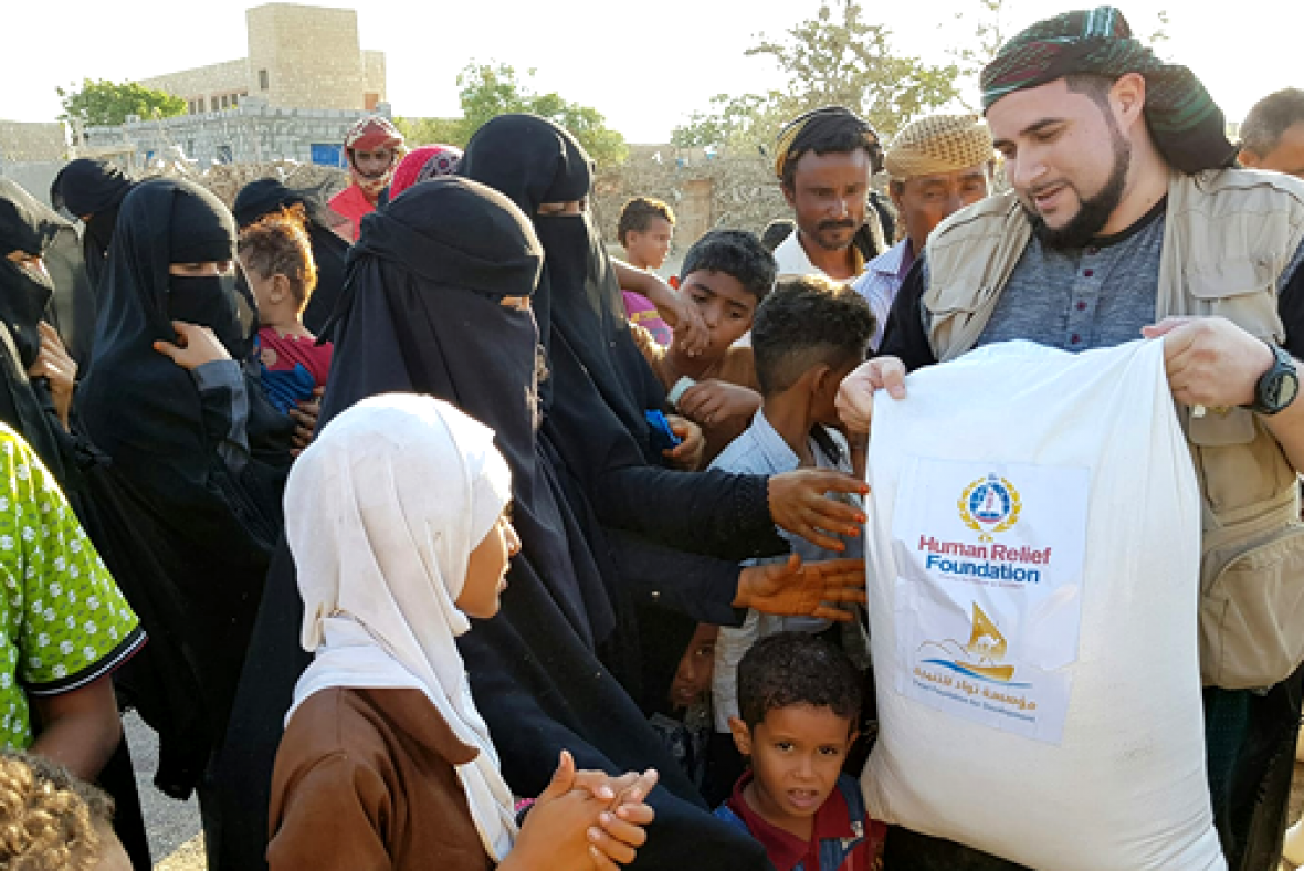 Human Relief Foundation Yemen