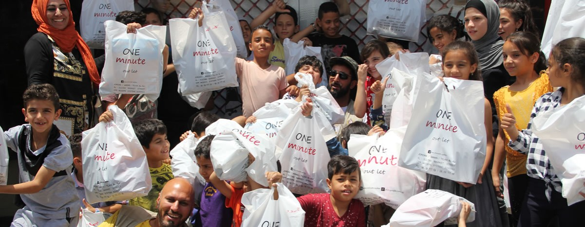 Eid al Adha Qurbani Human Relief Foundation