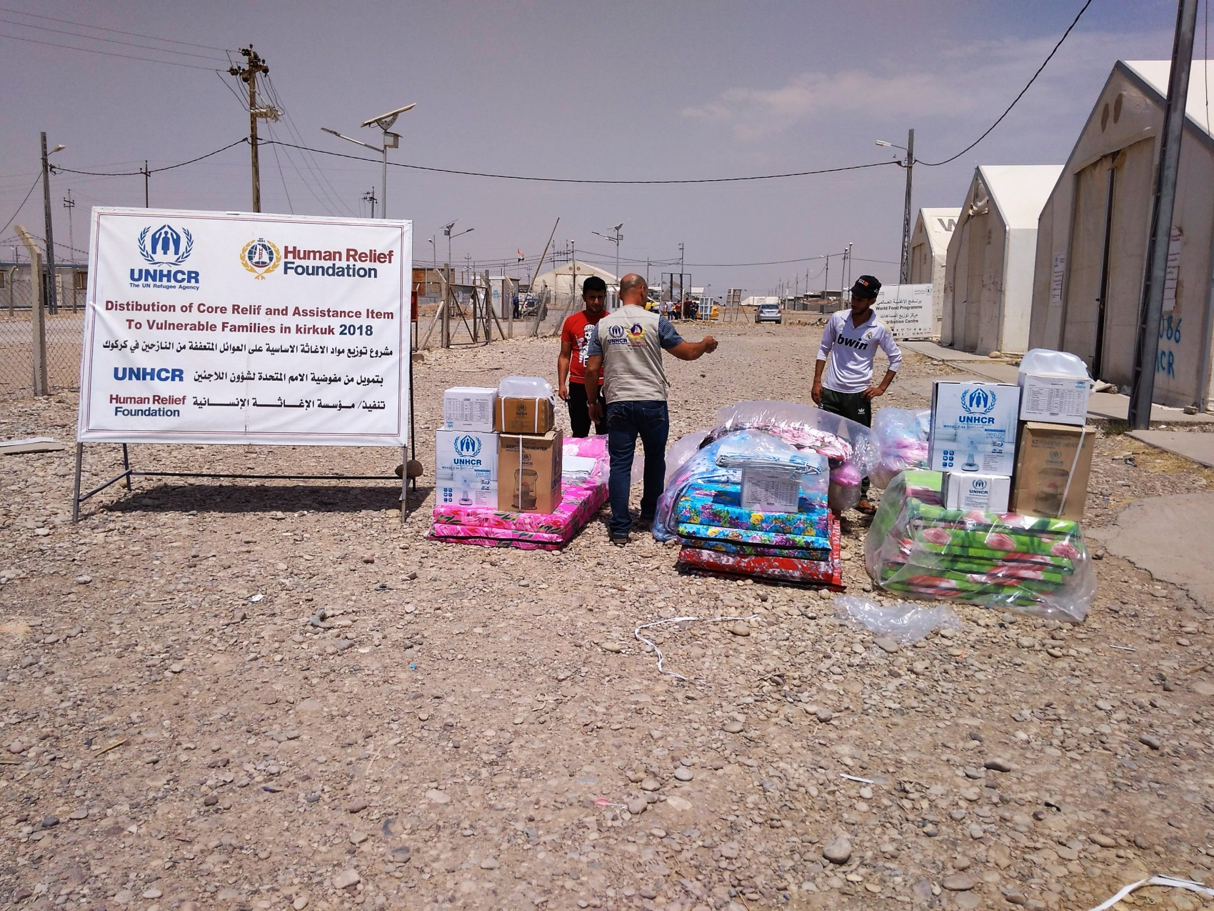 UNHCR Human Relief Foundation Iraq